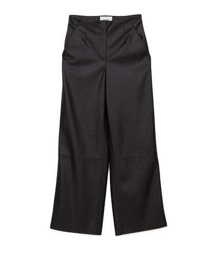 Wide Leg Vegan Leather Pants