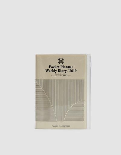 Pocket Planner Diary