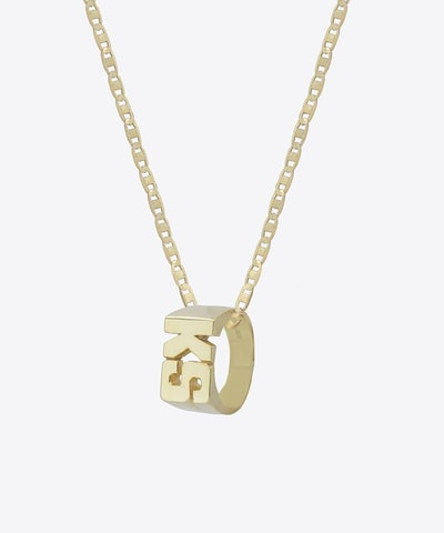 Block Nameplate Ring Necklace