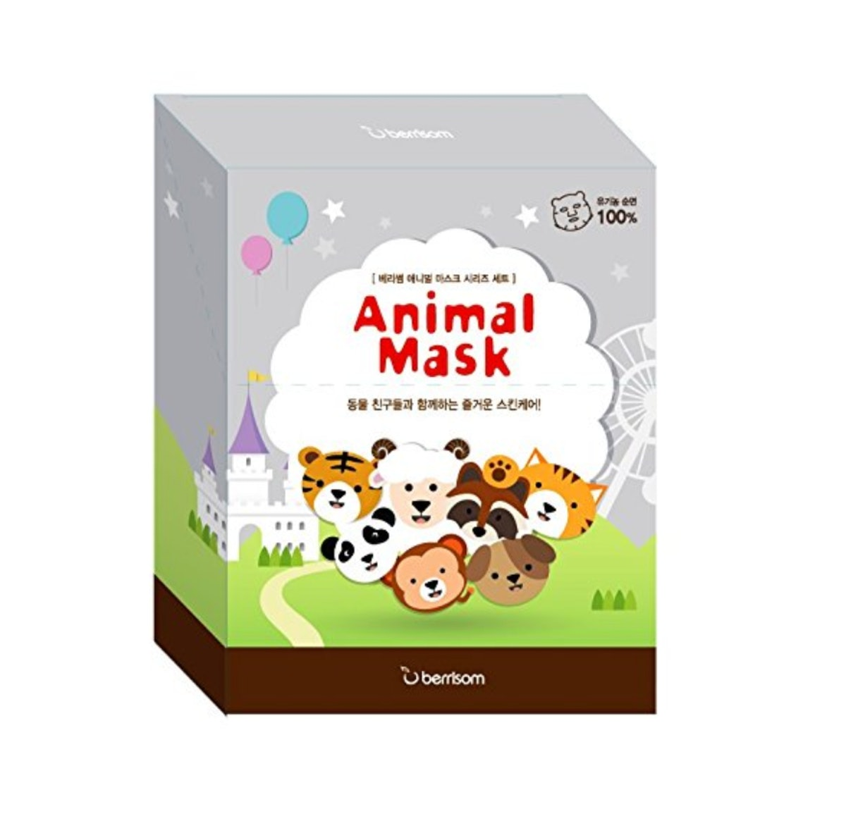 Berrisom Animal Masks (7 Pack)