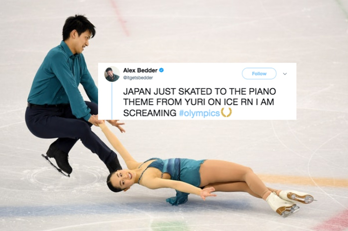 What Is 'Yuri On Ice'? Japan's Figure Skating Routine Song Has Twitter SUPER Excited