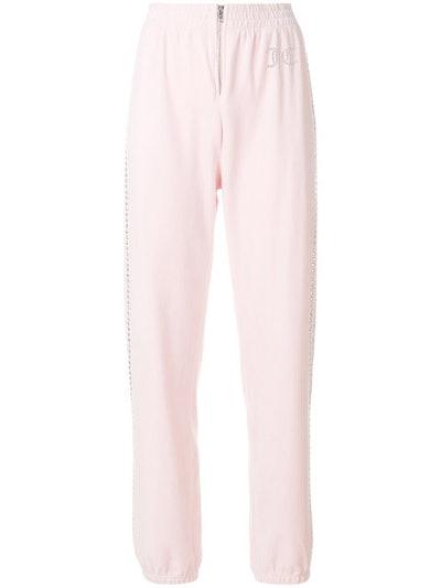 Customizable Velour Track Pants