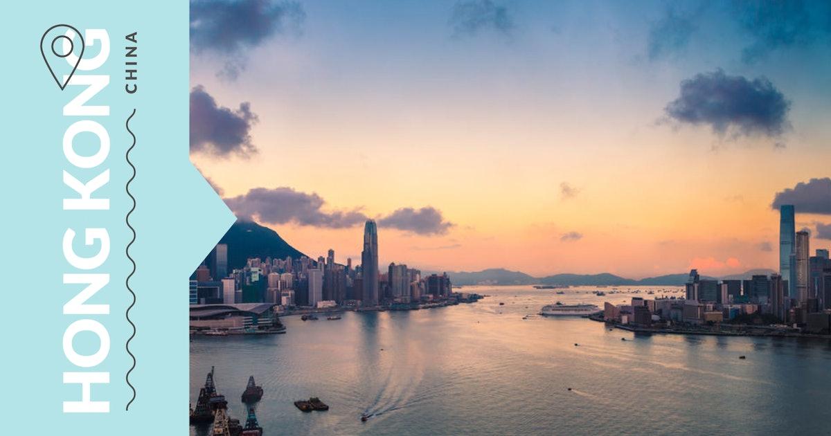 Wander Or Bust: Hong Kong, China