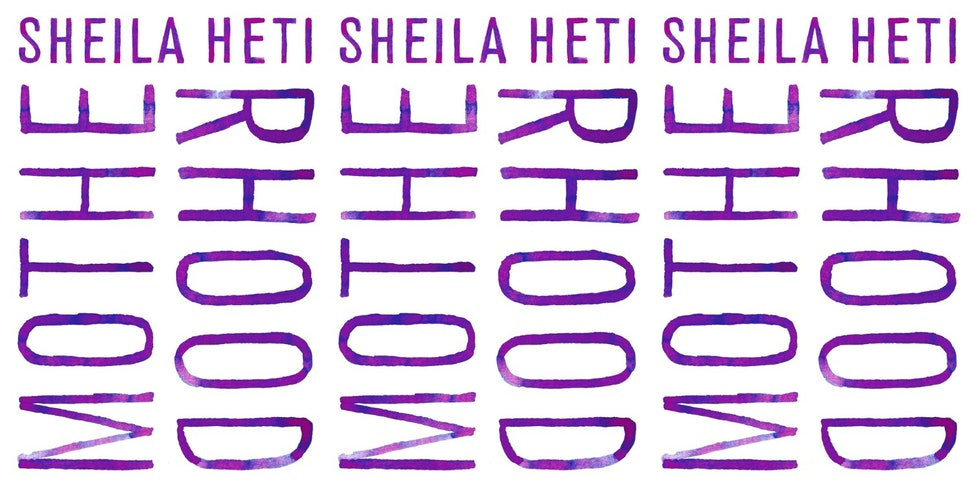 Image result for motherhood book sheila heti
