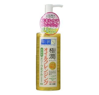 Hadalabo Gokujun Cleansing Oil