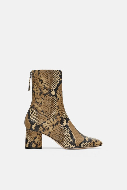 Zara Heeled Animal Print Ankle Boots