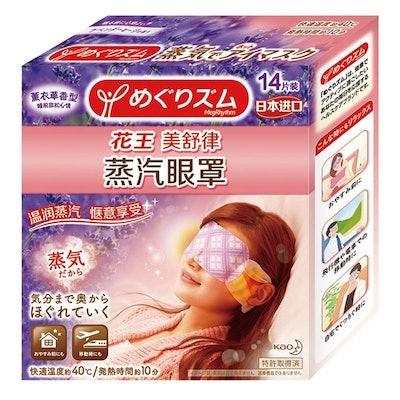 Kao Megurism Steam Eye Mask