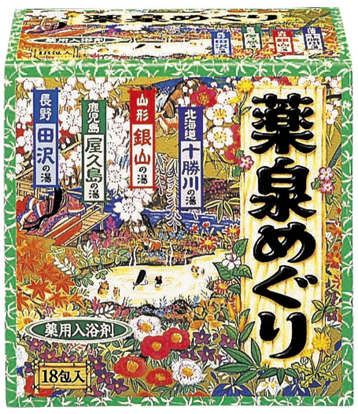 Yumeguri Japanese Hot Spring Bath Powders