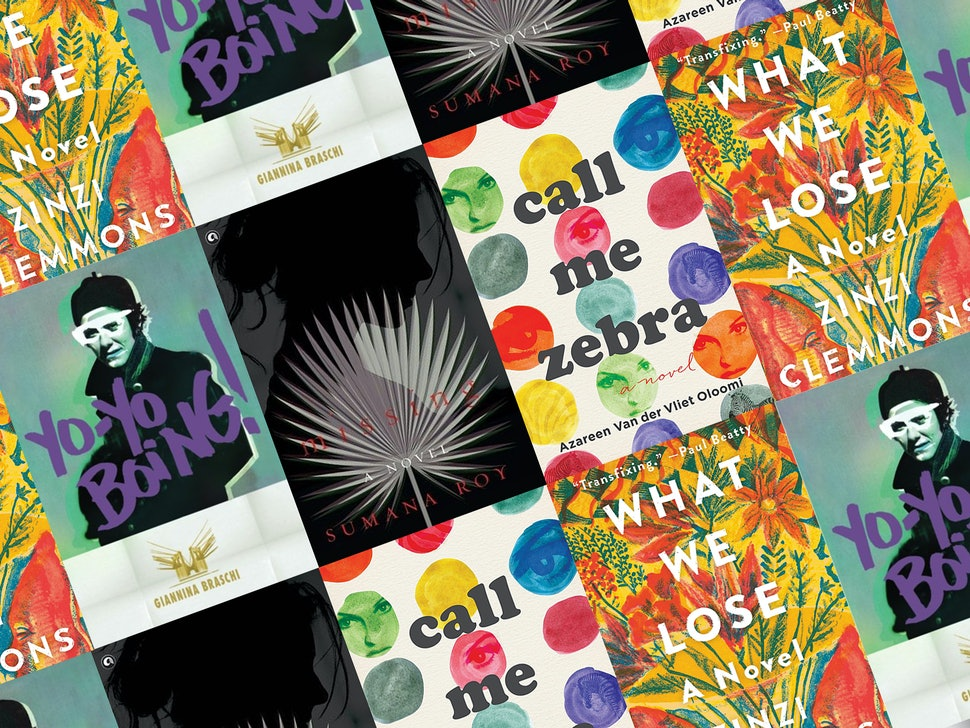 How I Learned To Love Experimental Fiction As A Brown Girl By
