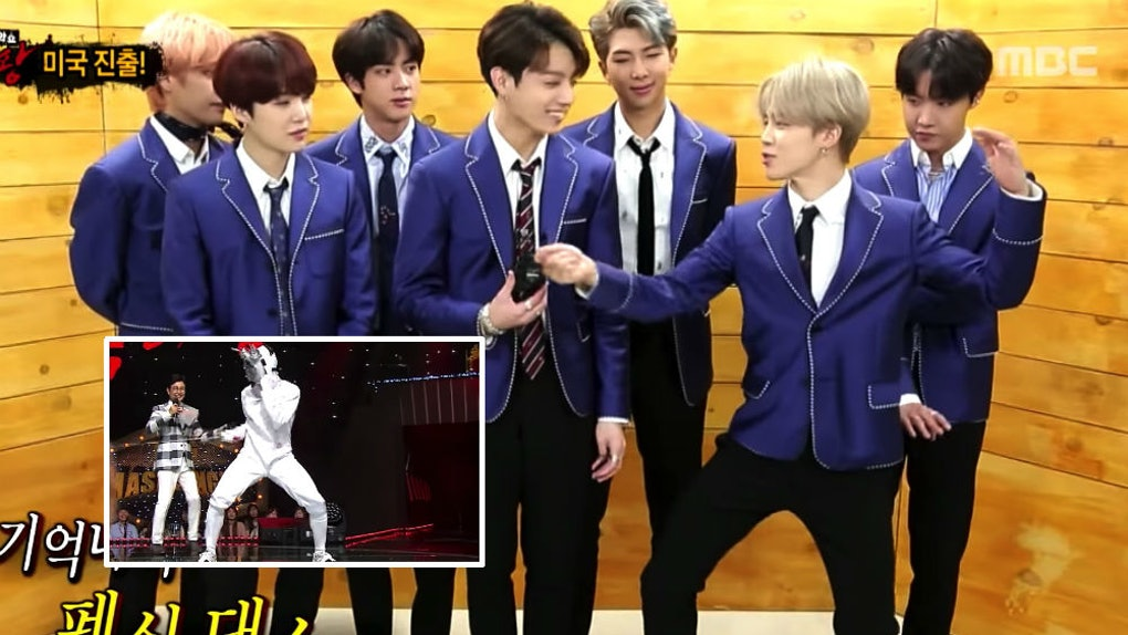 This Video Of BTS Reacting To Jungkook's 2016 'Masked Singer