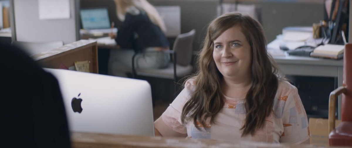 The 'Shrill' Teaser Shows Off Aidy Bryant's Comedic Talent In A Whole New Setting — VIDEO