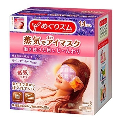 Kao Steam Eye Mask (14-Pack)