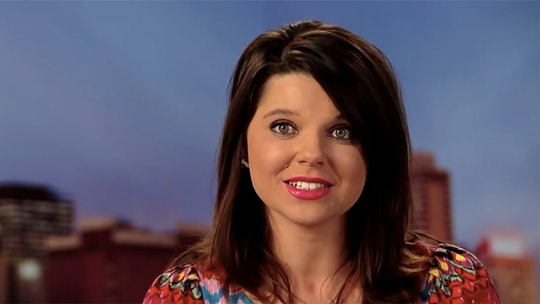 Amy Duggar, who just had her first baby.