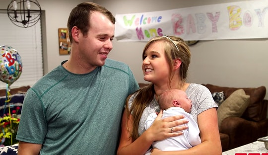 Kendra Duggar's son and her youngest brother are very close in age.