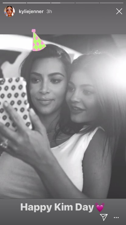 Kylie Jenner's post for Kim Kardashian's birthday