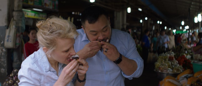 Kate McKinnon and David Chang in 'Breakfast, Lunch & Dinner'