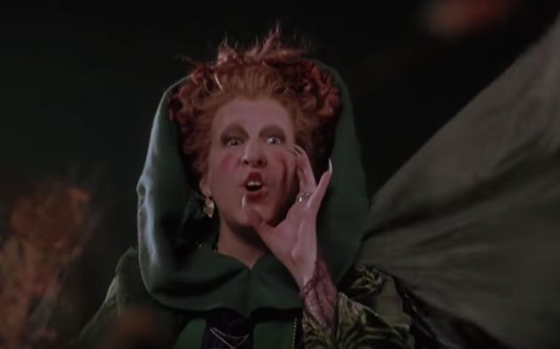 Winnifred Sanderson, played by Bette Middler, calling her magical spell book in the 1993 film 'Hocus...