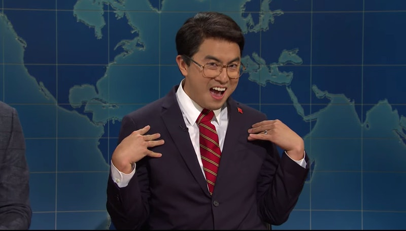 Bowen Yang on Weekend Update won over audiences with his new character skit.