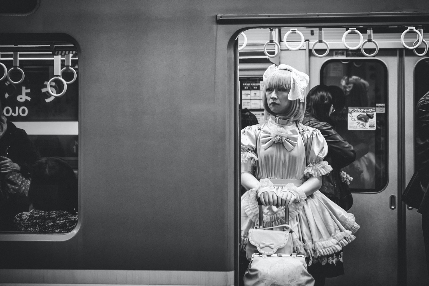 Gallery: 'Everyday Train Life' by Pak Han