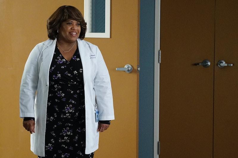 Miranda Bailey needs to get her act together on Grey's Anatomy.