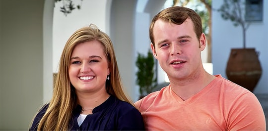 Kendra and Joe Duggar share the first photos of their newborn baby, Addison.