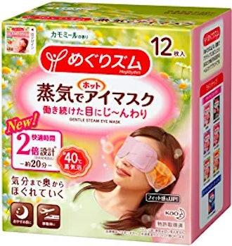 Kao MEGURISM Health Care Steam Warm Eye Mask