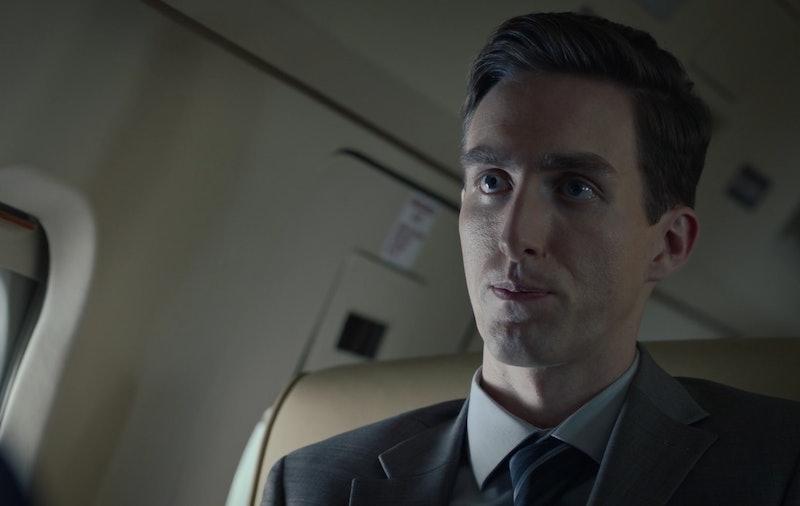 Dustin Ingram plays Agent Petey in 'Watchmen'