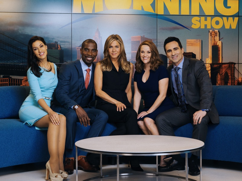 Janina Gavankar, Desean Terry, Jennifer Aniston, Reese Witherspoon and Nestor Carbonell in 'The Morn...