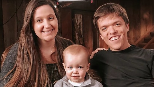 Tori and Zach Roloff learned a valuable parenting lesson after taking two kids to find a Christmas tree.