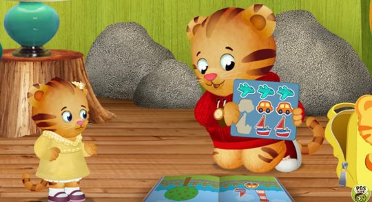 Daniel Tiger and his little sister Margaret