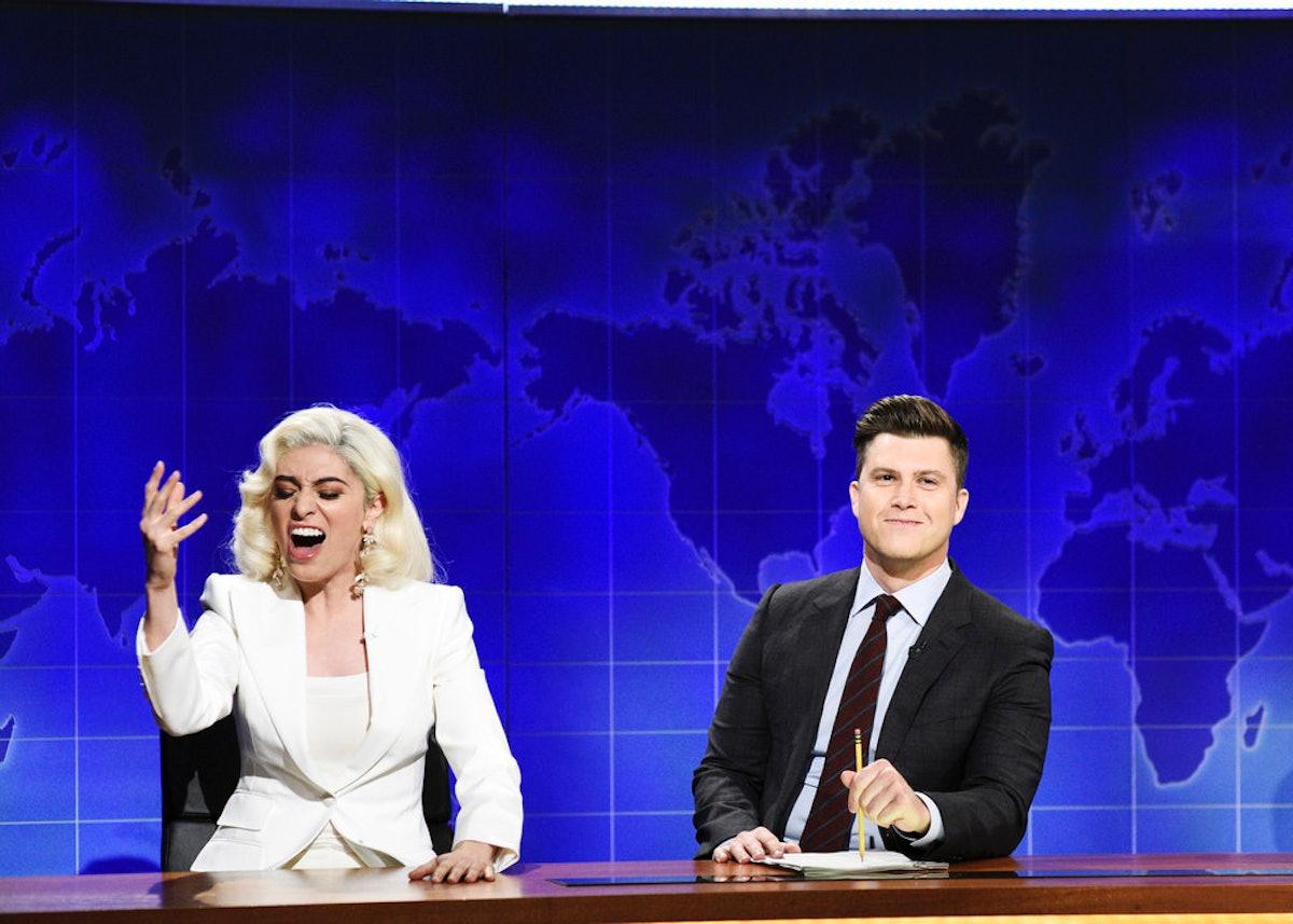 The 'SNL' Oscars Sketch Featured A Lady Gaga & 'Family Feud' Parody