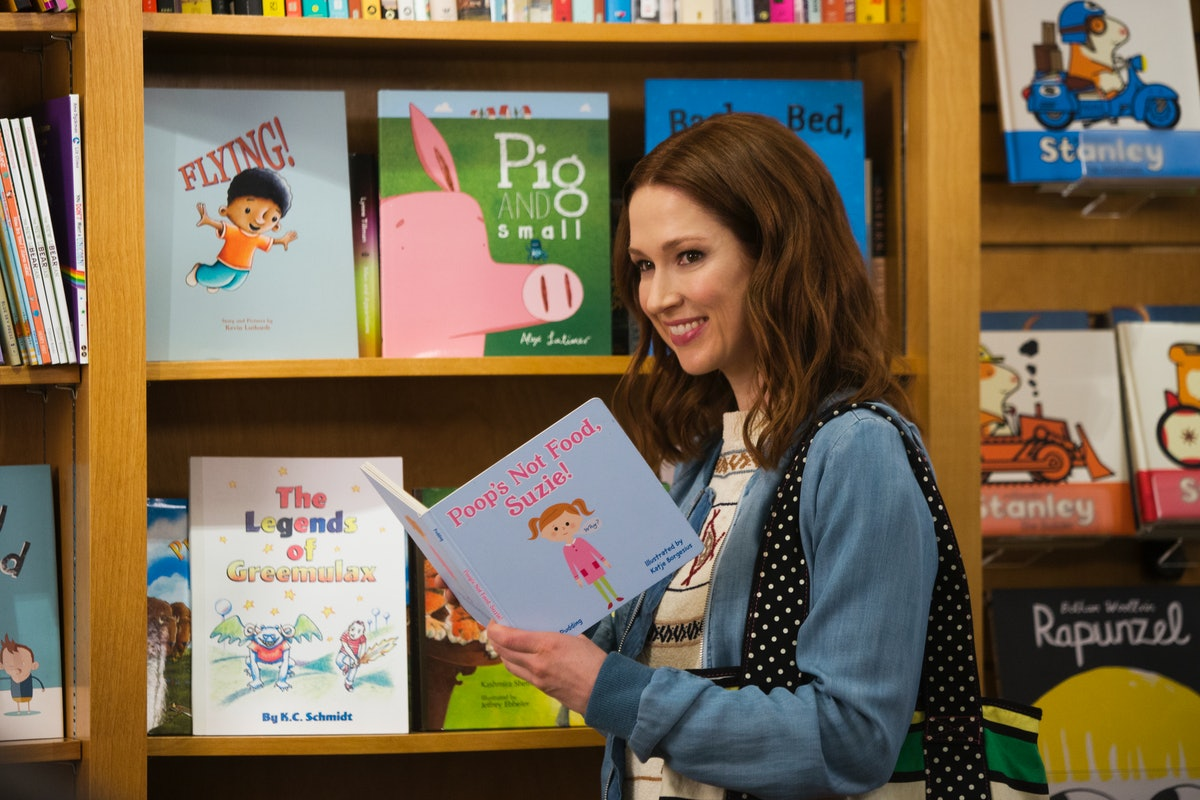 The Children's Book From 'Unbreakable Kimmy Schmidt' Is Actually Going To Be Published IRL In 2019