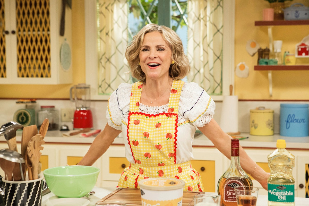 'At Home With Amy Sedaris' Star Amy Sedaris' Best & Most Complex Character Is Herself