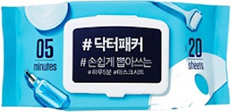 DearPacker Online Only 5 Minutes Daily Mask