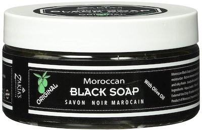 Zakia's Morocco Moroccan Black Soap