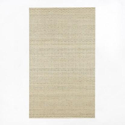 Jute Chenille Herringbone Rug - Natural/Ivory 5'x8'