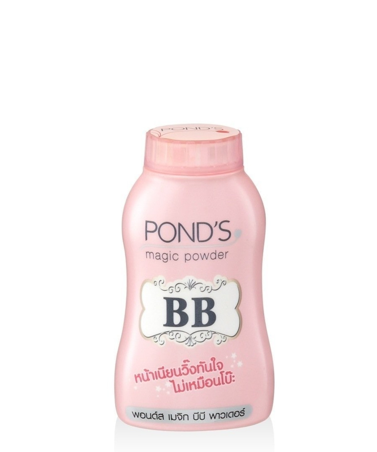 Pond's Magic Powder BB Pink Double UV Protection