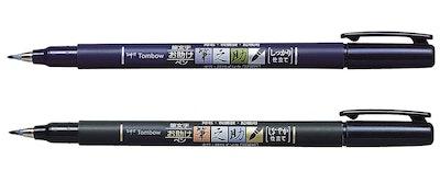 Tombow Fudenosuke Brush Pen (2-Pack)