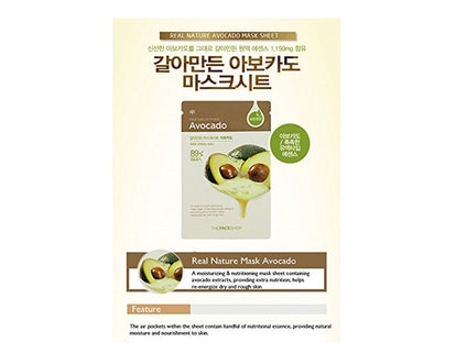 The Face Shop Avocado Real Nature Mask