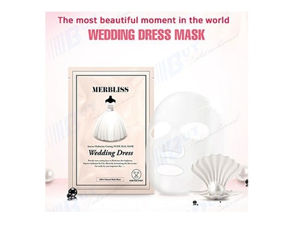 Merbliss Intense Hydration Coating Nude Seal Face Mask