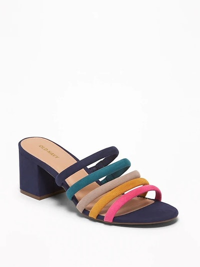 Strappy Sueded Block Heel Mules