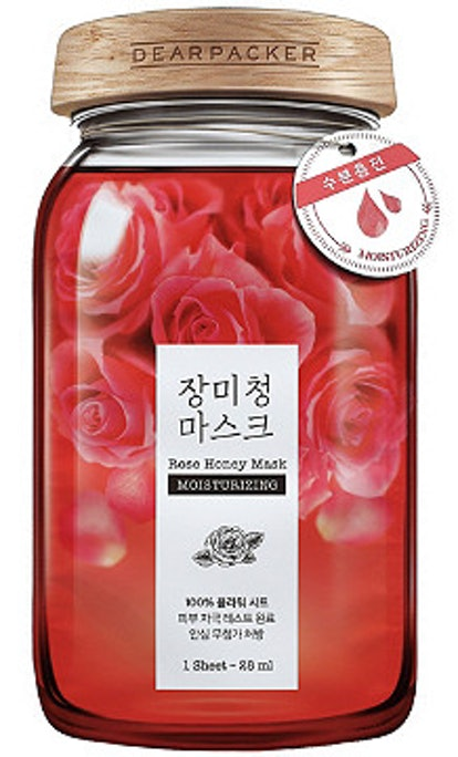 DEARPACKER Rose Honey Mask