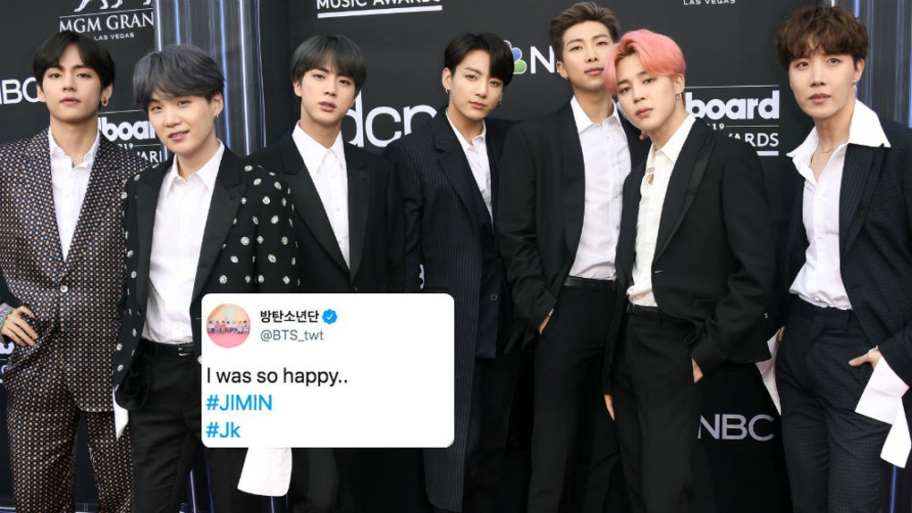 BTS' Tweets To ARMYs After Their Chicago Concerts Ended Will