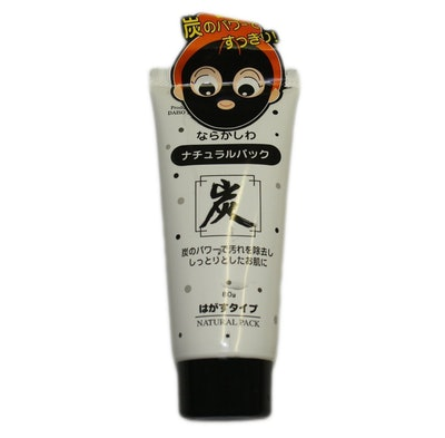 Daiso Japan Charcoal Peel-Off Mask