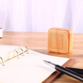 Wood Grain Portable Diffuser