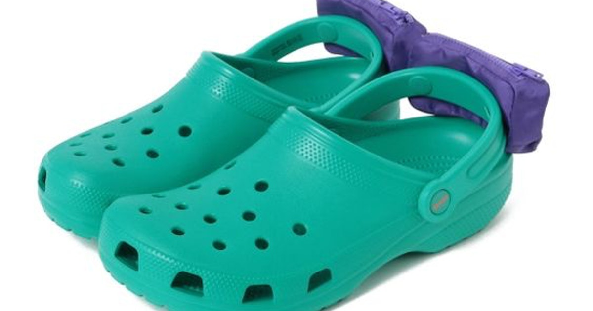1b681a280 Fanny Pack Crocs Are Here