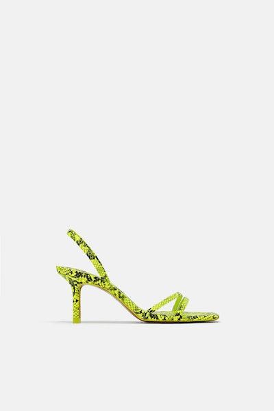 Animal Print Heeled Sandals
