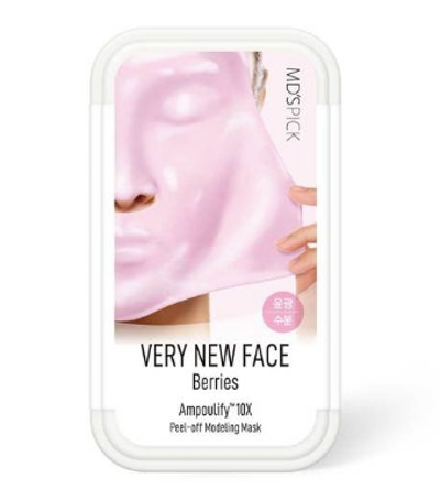 Amploufy Water Rubber Mask In Berries