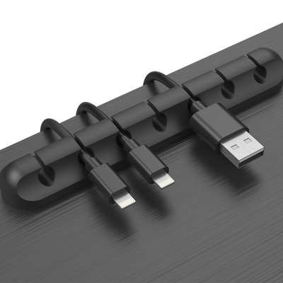 Baskis Cable Clip Cord Managers (3 Pack)