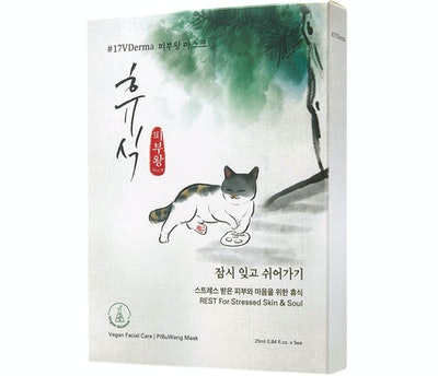 17VDerma Premium Korean Face Mask (Pack of 5)